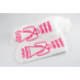 Baptism Giveaways Grippy- 48 pairs Socks - Personalized