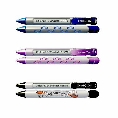 Bar Mitzvah Pens