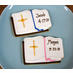 Holy Bible Cookies - Personalized
