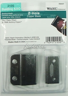 Wahl 2 Hole Balding Clipper Blade 2105