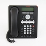 Avaya 1608 IP Phone (700415557) - NEW