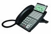 NEC DG-32e IP3NA-8LTXH 0910056 DESI-LESS Telephone - Refurbished