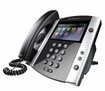 Polycom 2200-446000-025 VVX 600 16-Line Business Media Phone with Built-In Bluetooth & HD Voice  Compatible Partner Platforms: 20  POE (Ships Without Power Supply)
