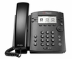 Polycom 2200-46135-025 VVX 300 6-Line Desktop Phone with HD Voice  Compatible Partner Platforms: 20  POE (Ships Without Power Supply)