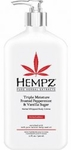 Hempz Frosted Peppermint and Vanilla Moisturizer