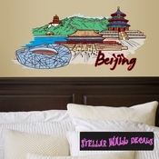 Famous City Beijing Wall Decal - Wall Fabric - Repositionable Decal - Vinyl Car Sticker - usc024