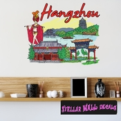 Famous City Hangzhou Wall Decal - Wall Fabric - Repositionable Decal - Vinyl Car Sticker - usc077
