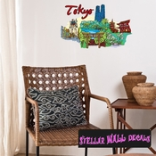 Famous City Tokyo Wall Decal - Wall Fabric - Repositionable Decal - Vinyl Car Sticker - usc054