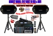 "SINGTRONIC PROFESSIONAL COMPLETE 1500W KARAOKE SYSTEM SPECIALS WITH FREE: 45,000 SONGS <font color=""#FF0000""><b><i>MODEL: 2017 DSP, HDMI, WIFI & BLUETOOTH FUNCTION</i></b></font>"