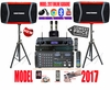 "SINGTRONIC PROFESSIONAL COMPLETE 2600 WATTS KARAOKE SYSTEM <font color=""#FF0000""><b><i>MODEL: 2017 FREE: 55,000 SONGS</i></b></font> WIFI & RECORDING & BLUETOOTH FUNCTION W/ 3.5"" LCD SCREEN"