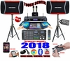 "SINGTRONIC PROFESSIONAL COMPLETE 2600 WATTS KARAOKE SYSTEM <font color=""#FF0000""><b><i>MODEL: 2018 FREE: 55,000 SONGS</i></b></font> WIFI & RECORDING & BLUETOOTH FUNCTION W/ 15.6"" TOUCH SCREEN"