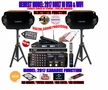 """SINGTRONIC PROFESSIONAL COMPLETE 2000 WATTS KARAOKE SYSTEM <font color=""""#FF0000""""><b><i>MODEL: 2017 LOADED OVER 50,000 SONGS</i></b></font> WIFI, HDMI & RECORDING, BLUETOOTH FUNCTION"""