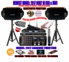 "SINGTRONIC PROFESSIONAL COMPLETE 2000 WATTS KARAOKE SYSTEM <font color=""#FF0000""><b><i>MODEL: 2017 LOADED OVER 50,000 SONGS</i></b></font> WIFI, HDMI & RECORDING, BLUETOOTH FUNCTION"