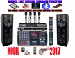 "SINGTRONIC PROFESSIONAL COMPLETE 3000 WATTS KARAOKE SYSTEM <font color=""#FF0000""><b><i>TOP OF THE LINE MODEL: 2017 SUPER TWEETERS & MONSTER BASS W/ 3.5"" LCD Screen & Recording Function</i></b></font> FREE: 50,000 SONGS & HDMI OUTPUT, YOUTUBE KARAOKE"