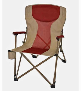 Folding Arm Chair - Maroon