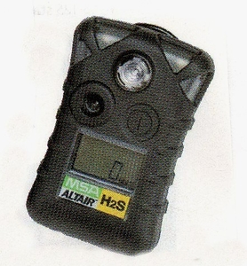 """10092521 ALTAIR&#174 SINGLE GAS """"H2S"""" HYDROGEN SULFIDE GAS DETECTOR"""