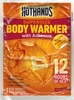 HH1ADH HOTHANDS&#174 SUPERSIZE BODY WARMER WITH ADHESIVE<BR>40 COUNT COUNTER DISPLAY BOX<BR>CLOSEOUT DATE PRICED!