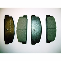 Genuine Mazda 6 Rear Brake Pads (2003-2005)
