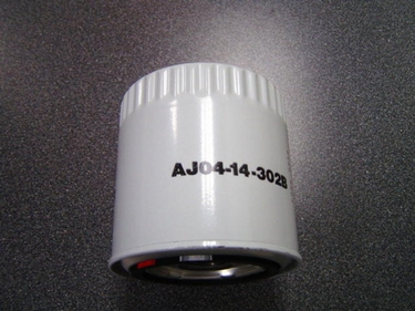 Genuine Mazda Oil Filter V6 New Lower Price