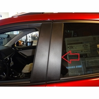 Mazda CX-5 Driver Side Rear Door Front Molding
