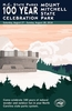 Mount Mitchell State Park Commemorative Poster