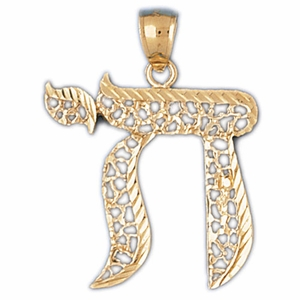 14K Gold Ornate Hebrew Jewish Chai Life Pendant
