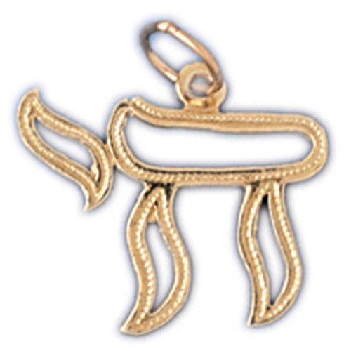 14K Gold Outlined Jewish Chai Charm