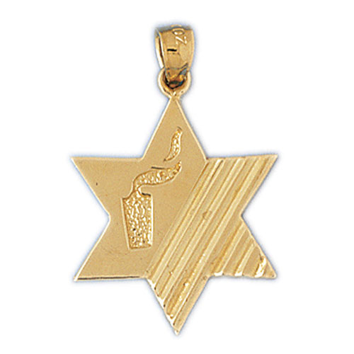 14K Gold Star of David w/Candle Charm