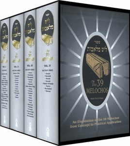 39 Melachos - 4 Volume Slipcased Set [Hardcover]