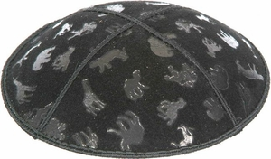 Animals Embossed Kippah