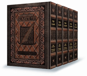 Artscroll Chumash & Rashi- Full Size - Antique Heirloom Binding - 5 Volume Slipcased Set