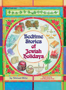 Bedtime Stories Of Jewish Holidays