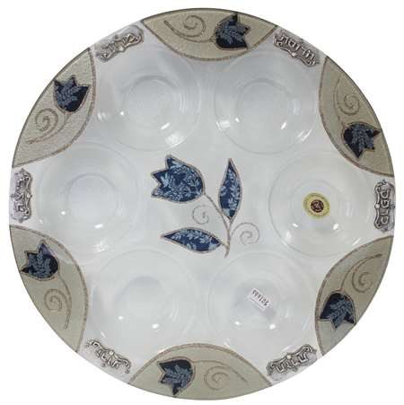 Blue Glass Round Seder Plate