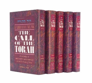 Call of the Torah - 5 Volume Slipcased Set