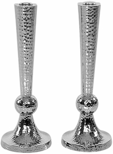 Candle Sticks Hammered Nickel W/Velvet Box