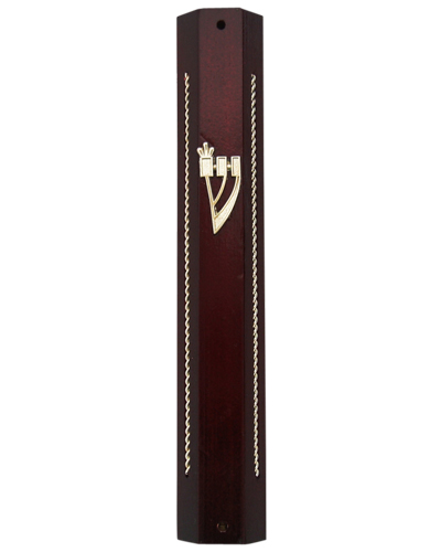 Dark Brown Mezuzah with Decorative Band - 10cm