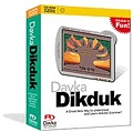 Davka Dikduk - On CD-ROM