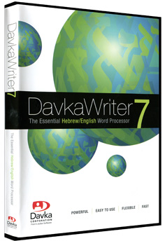 DavkaWriter 7 - Hebrew Publishing for Windows 7 Hebrew English Desktop Publishing - Made Simple