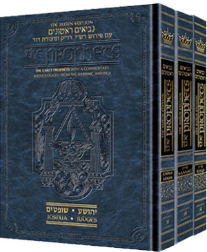 Early Prophets - Full size - 3 Volume Set
