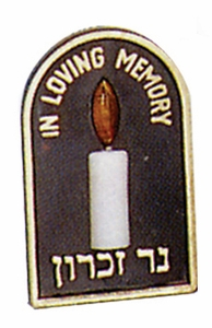 Electric Memorial Lamp Plug In