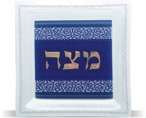 Elegant Art Glass Matzah Tray