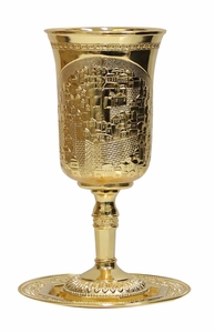 "Gold Plated Brass Elijah Cup with Jerusalem   <br/><font color=""blue"">FREE SHIPPING</font>"