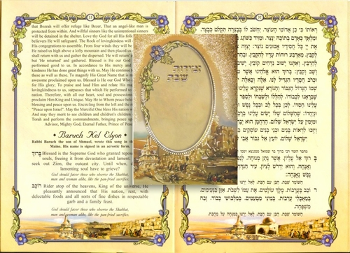 Gold Zemiros Shabbos with English