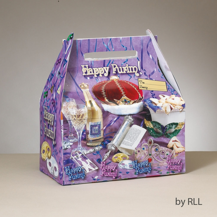 Happy Purim Gift Box - Pack of 8