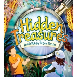 Hidden Treasures - Jewish Holiday Picture Puzzles