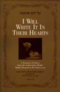 I Will Write It In Their Hearts Vol 1