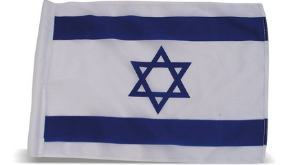 Israeli Flag   43 x 59  inches (110 x 150cm)
