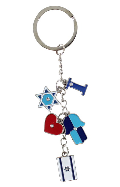KEY CHAIN - FIVE MAGEN DAVID