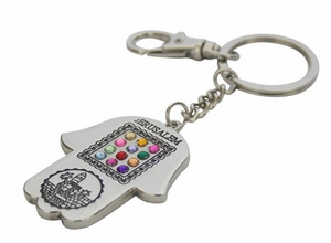 KEY CHAIN NICKEL HAMSA & HOSHEN, ENGLISH