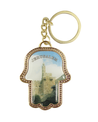 KEY CHAIN TOWER OF DAVID